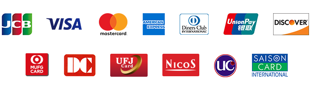 JCB,Visa,Mastercard,American Express,DinersClub,銀聯カード,DISCOVER,MUFGカード,DCカード,UFJカード,NICOSカード,UCカード,セゾンカード
