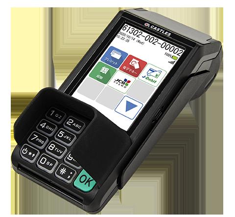 クレジットカード処理端末機 | 決済代行会社のJMS